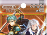 Fire Emblem 0 (Cipher): Oratorio of Embarkation