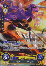 Cipher Camilla6