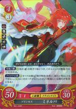 FE0 Minerva3