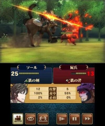 File:Sol attacks Corpse soldier.jpg