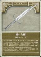 Broken Sword (TCG) 02