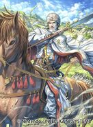 DaisukeIzukaHardin1