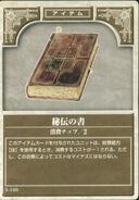 Libro secreto TCG