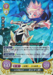 M Kanna White Blood S3 Cipher Card