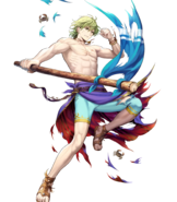Innes (Summer's Arrival) Damaged