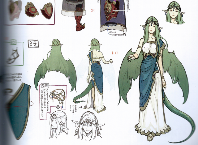 File:Mila concept.png