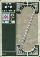 Iron Sword (TCG)