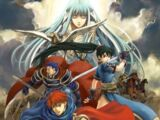 Liste des personnages de Fire Emblem: The Blazing Sword