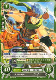 Cipher Ranulf