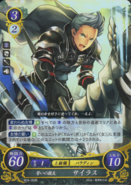 Cipher Silas