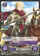 Cipher Siegbert