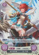 Hinoka cipher pw