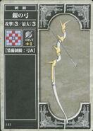 Silver Bow (TCG)