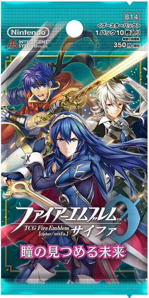 1pack Fire Emblem TCG 0 Cipher Booster Pack Future Watching Eyes
