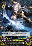 Dark Blood Female Corrin cipher card