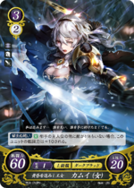Dark Blood Female Corrin cipher card