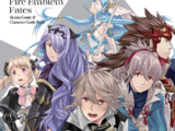 Fire Emblem Fates 4koma Comic & Character Guide Book