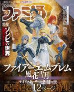 Famitsu Cover Ashen Wolves