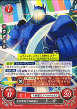 Cipher Mirage Draug