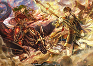 Quan and Travant R+ by Tomohide Takaya