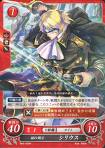 Cipher Sirius1