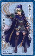 Merric's card 25