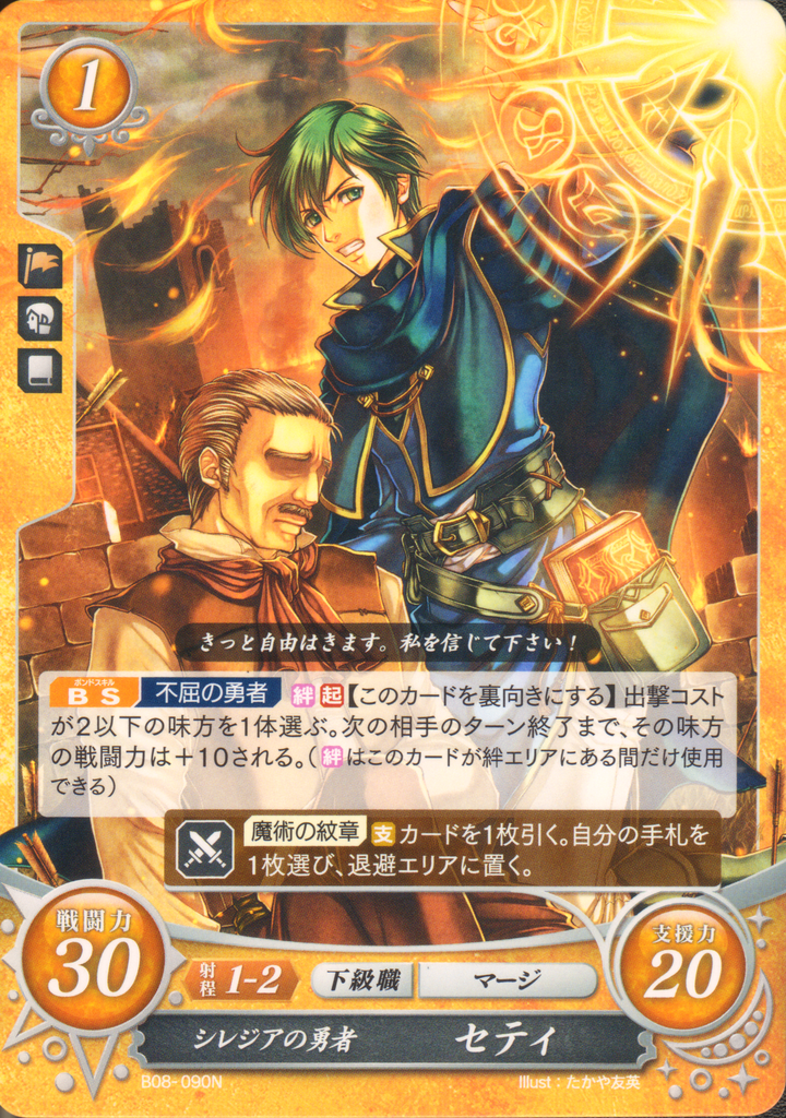 Fire Emblem 0 Cipher Lot 30 Random Cards Bonus With Multiple Purchases No Double