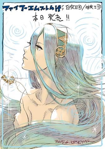 File:Kozaki Azura hair cyclone.png