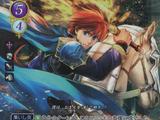Fire Emblem 0 (Cipher): Rise to Honour/Card List