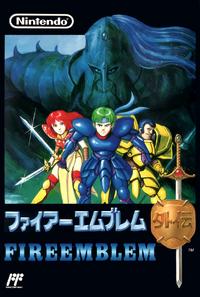 Carátula japonesa de FE2