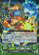 Cipher Ranulf2