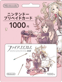 File:Kakusei card2.jpg