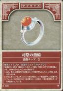 Guiding Ring TCG