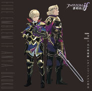 Fates Drama CD - Conquest 1