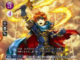 Fire Emblem 0 (Cipher): O, Courage! O, Soul Aflame!/Card List