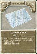 Silver Card TCG