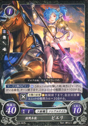 Cipher Pieri 2