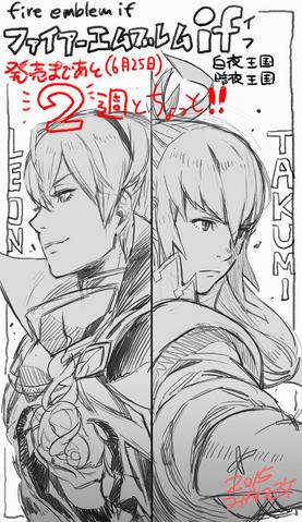 File:Leo and Takumi Sketch.png