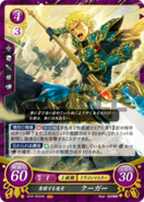 Cormag 2 Cipher