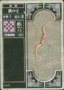 Iron Bow (TCG)