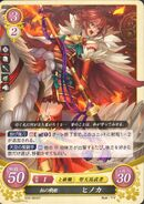 Cipher Hinoka 2
