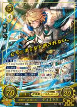B21-001SR+
