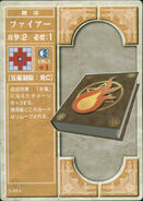 Fire (TCG Series 5)