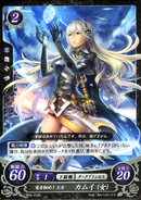 FCorrin Cipher Card
