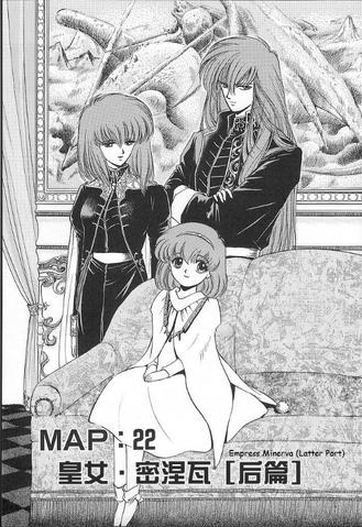 File:Medon Family Manga.png