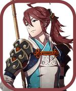 Tsubaki portrait