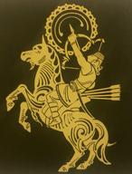 Almyran Emblem