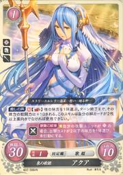 AzuraCipher
