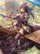 Cipher Sumia Artwork