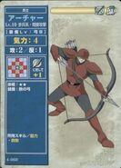 ArcherArtworkFE4